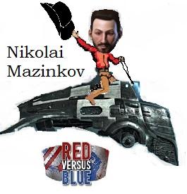 NikoCowboyLogo